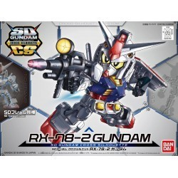 SD Gundam Cross Silhouette...