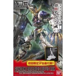 1/100 Full Mechanics Gundam...