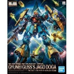 RE 1/100 Gyunei Guss's Jagd...
