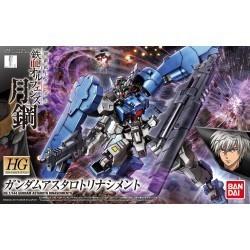 HG 1/144 Gundam Astaroth...
