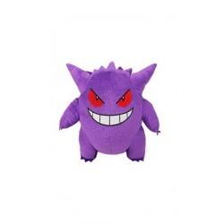Pokemon Plush Gengar 60cm