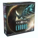 Seeders from Sereis: Exodus