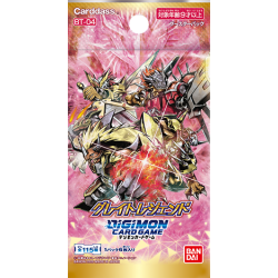 Digimon CG: Great Legend Booster Display (24)